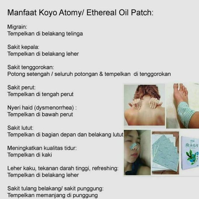 Koyo Atomy (Ethereal Oil Path)